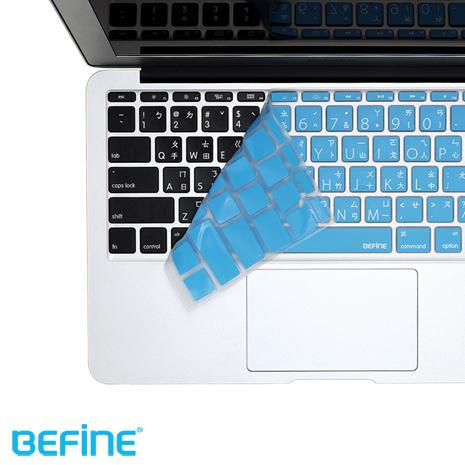 BEFINE KEYBOARD KEYSKIN 中文鍵盤保護膜 MacBook Air 1