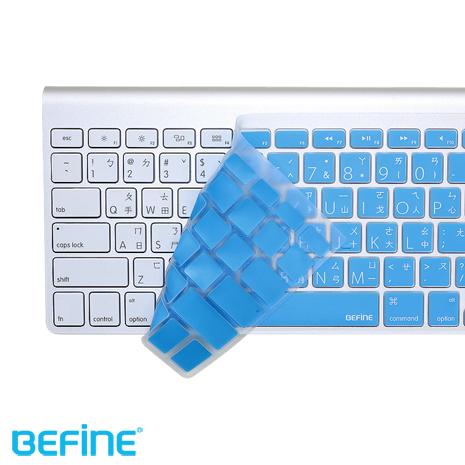 BEFINE KEYBOARD SKIN~Apple Wireless KB 鍵盤保護膜