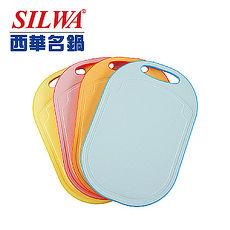 【SILWA西華】 五合一抗菌防滑砧板-特賣