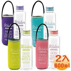 AWANA 馬卡龍塗鴉玻璃水瓶600ml附提袋(4色) 2入組-特賣粉+綠