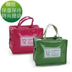 韓版漆皮保溫保冷保溫袋/便當袋