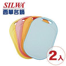 【西華SILWA】五合一抗菌防滑砧板 2入組(隨機款)
