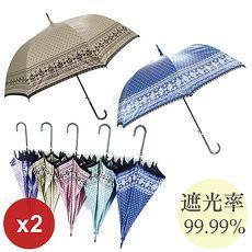 超值2入 高遮光率 双面蕾丝遮光宫廷伞/晴雨伞-随机款