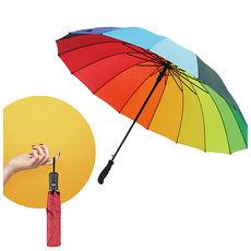 16骨彩虹长柄伞 超大晴雨两伞+送三折自动伞-特卖
