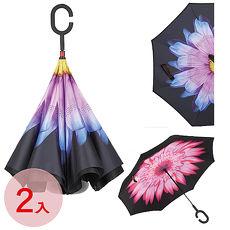 【超值2入】花纹抗UV防风免持C型手柄晴雨伞/站立伞/反向伞(随机) - 特卖