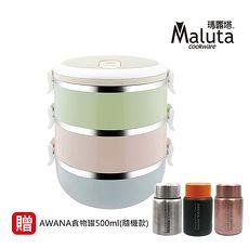 瑪露塔 #304不鏽鋼日式花漾三層便當盒 2.3L+AWANA 炫彩真空食物罐/燜燒罐500ml