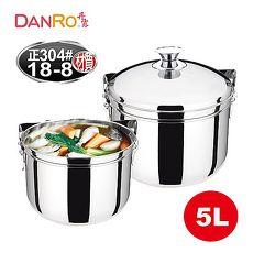 丹露 #304不鏽鋼高效能免火再煮鍋-外出型5L (D304-05L)