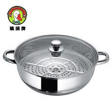 【鵝頭牌】十人份團圓蒸火鍋34CM(CI-3401)-特賣