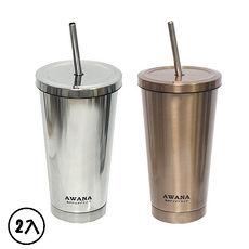 超值2入 AWANA #304吸管咖啡杯500ML-兩色任選金+銀