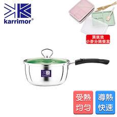 英國品牌Karrimor 英倫單柄鍋20cm贈小麥分隔餐盒(附餐具)隨機款