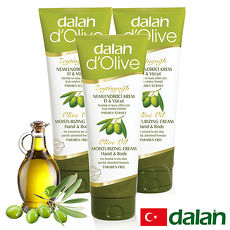 【土耳其dalan】 橄欖身體護手滋養修護霜250ml x 3