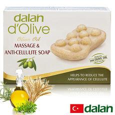 【土耳其dalan】頂級植粹按摩纖體皂