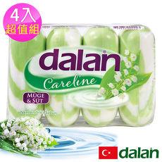 【土耳其dalan】鈴蘭乳霜柔膚保濕皂90g X4 超值組