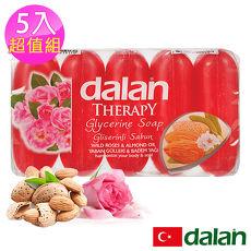 【土耳其dalan】野玫瑰甜杏仁保濕植物皂70g X5 超值組