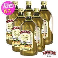 【西班牙BORGES百格仕】淡味橄欖油6入組 (2L/瓶)