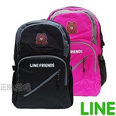 【LINE FRIENDS】多功能運動護腰後背書包/背包(二色)