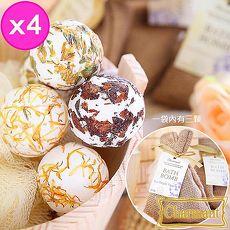 【Charmant】乳油木果香氛精油沐浴球4袋組(每袋3顆)