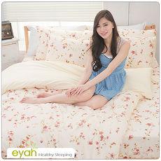 【eyah】100%精梳純棉雙人被套床包四件組-花絮之美