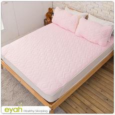 【eyah】純色保潔墊平單式雙人加大3入組(含枕墊*2)-愛戀粉