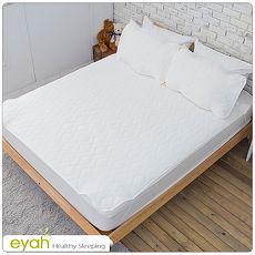 【eyah】純色保潔墊平單式雙人加大3入組(含枕墊*2)-純潔白