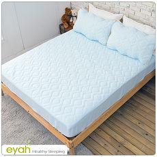 【eyah】純色保潔墊床包式雙人特大3入組(含枕墊*2)-迷情藍