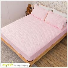 【eyah】純色保潔墊床包式雙人特大-(愛戀粉)