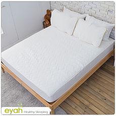 【eyah】純色保潔墊床包式雙人加大3入組(含枕墊*2)-純潔白