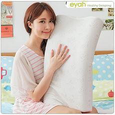 【eyah】奈米銀觸媒竹炭記憶枕-L大枕