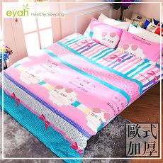 【eyah】台灣製歐風加厚款頂級柔絲絨-雙人鋪棉兩用被床包四件組-閨蜜