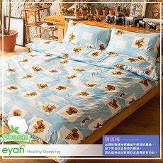 【eyah】雙人三件式精梳純棉床包枕套組-LV-方格熊熊-藍