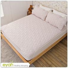 【eyah】純色保潔墊平單式雙人特大3入組(含枕墊*2)-紳士灰