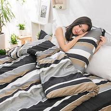 【eyah宜雅】全程台灣製100%頂級精梳棉單人床包雙人被套三件組-黑白年少不識愁滋味