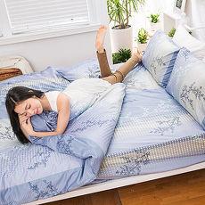 【eyah宜雅】全程台灣製100%頂級精梳棉雙人被套-與你在夢里相遇-海洋藍