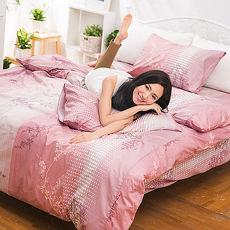 【eyah宜雅】全程台灣製100%頂級精梳棉雙人被套-與你在夢里相遇-胭脂紅