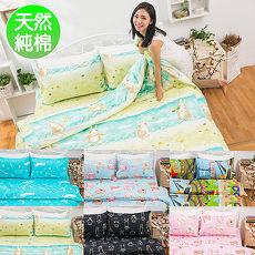 【eyah宜雅】全程台灣製100%頂級精梳棉雙人被套-童話風