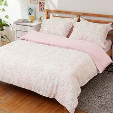【eyah宜雅】100%天然竹語天絲雙人七件式舖棉床罩組-意蘊-粉
