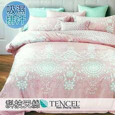 【eyah】MIT台灣製科技天絲雙人加大兩用被床包四件組-花園夢語