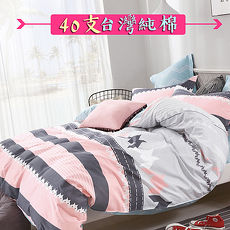 【eyah 宜雅】100%台灣製寬幅精梳純棉新式雙人兩用被單人床包四件組-粉戀秋楓