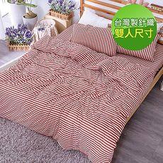【eyah】MIT針織條紋海灘渡假風雙人床包兩用被套組-林初埤的木棉花道