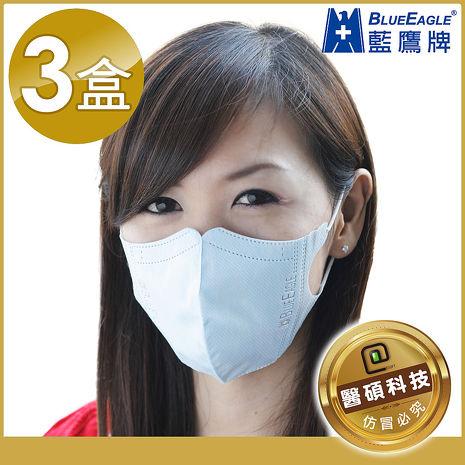 【藍鷹牌】成人立體防塵口罩 150入/3盒(束帶式/藍色.綠色.粉色)
