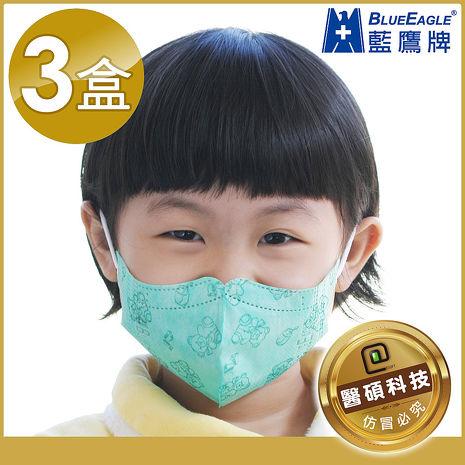 【藍鷹牌】6-10歲兒童立體防塵口罩  150片/3盒(束帶式/寶貝熊圖案)