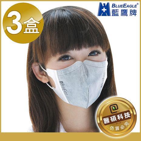 【藍鷹牌】成人立體活性碳口罩   150入/3盒(束帶式)