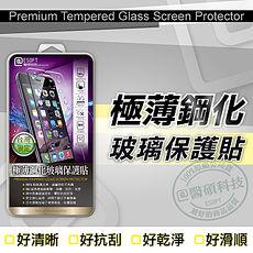 【醫碩科技】HTC ONE(M9/M9s) PTG極薄鋼化玻璃保護貼Htc One M9