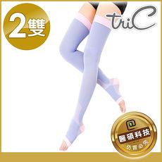 【Tric】台灣製造 睡眠專用 機能美腿露趾長統大腿襪 2雙