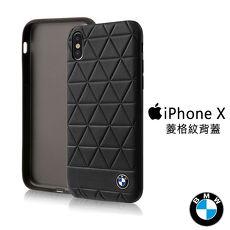 BMW iPhone X 真皮菱格紋背蓋(黑色)原廠精裝盒