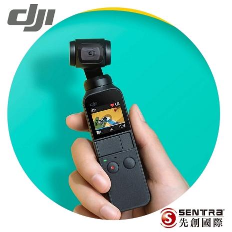【現貨供應】DJI OSMO POCKET 口袋雲台相機(先創公司貨)