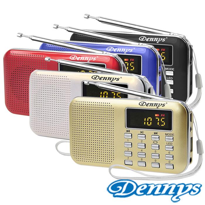 【Dennys】USB/SD/MP3/AM/FM超薄插卡音箱喇叭 (MS-K218)