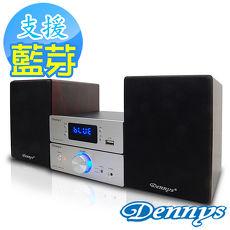 【Dennys】藍芽/FM/USB/MP3迷你音響組MD-550BT