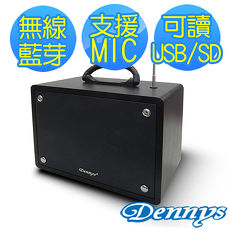 【Dennys】USB/SD/FM藍芽多功能擴大音箱WS-350BT