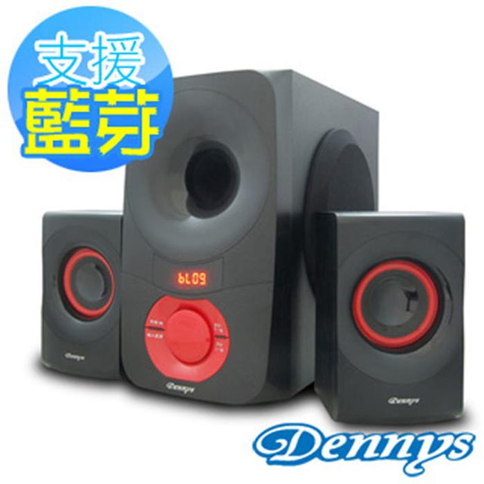 (結帳再折扣)【Dennys】USB/SD/FM/藍牙2.1喇叭PYC829-MF35